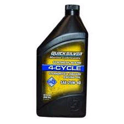 SYNTHETIC BLEND 4-CYCLE ENGINE OIL QT 92-858055Q01
